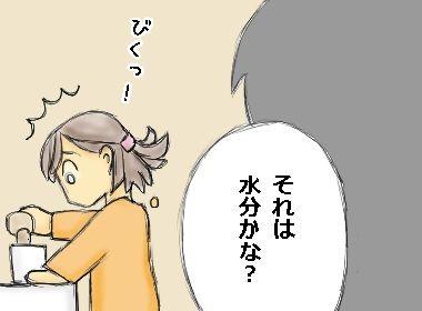 15(1)