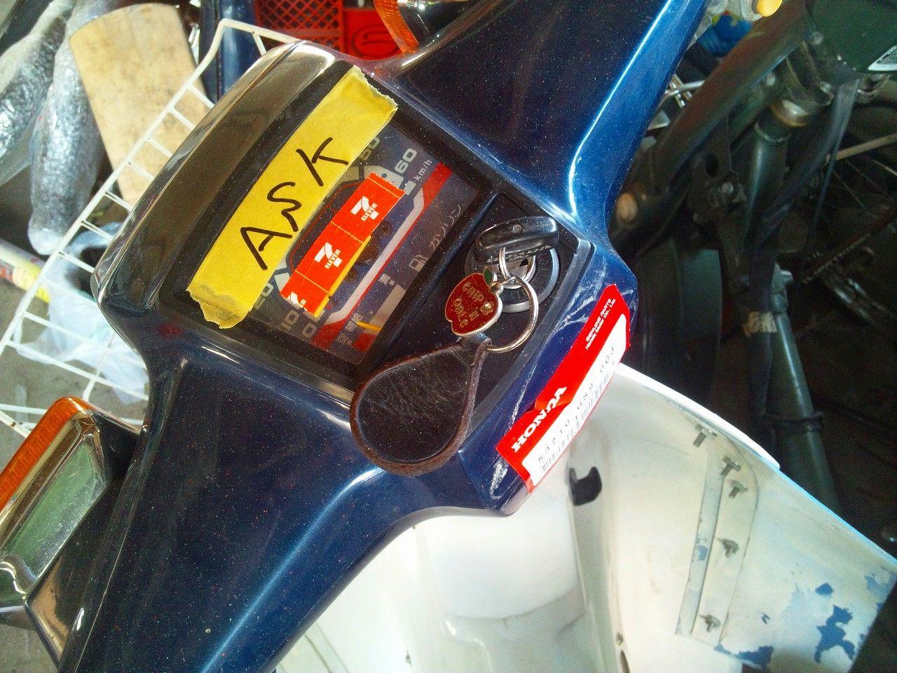カブ&ピース! : グリップヒーターの取り付けと注意事項