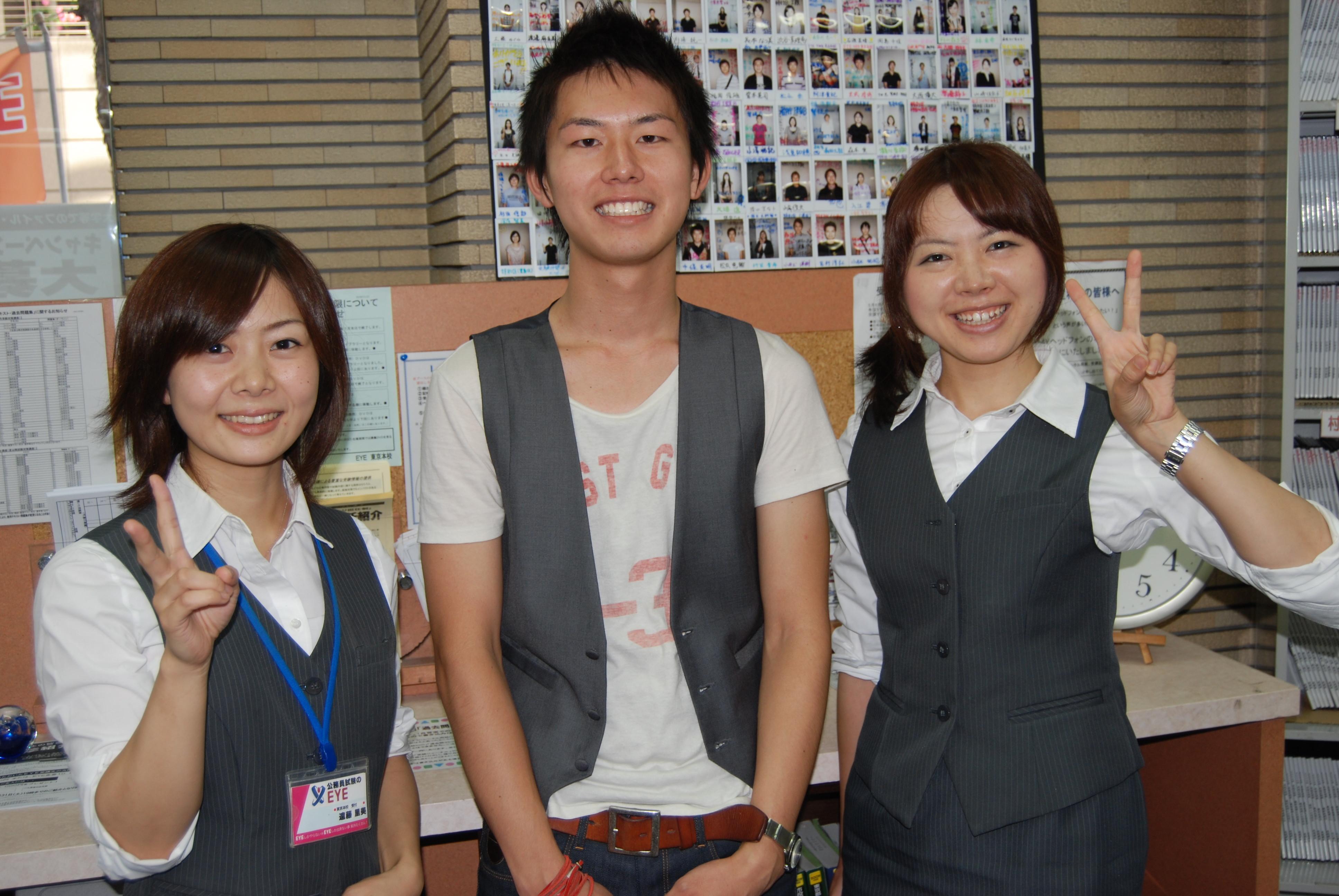 公務員試験のEYE 新着ニュースブログ in 関東