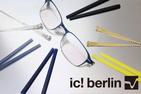 ic!berlin-133limited-HP-c