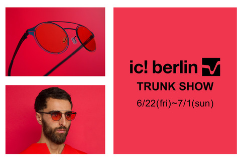 ic-berlin-2018-ts