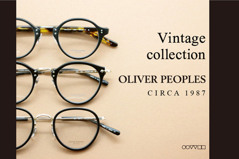 OLIVER-PEOPLES-vintage-HP用-b