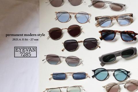 EYEVAN7285-1500