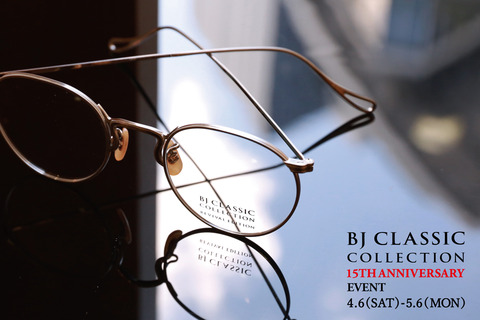 BJ-CLASSIC-COLLECTION-EVENT