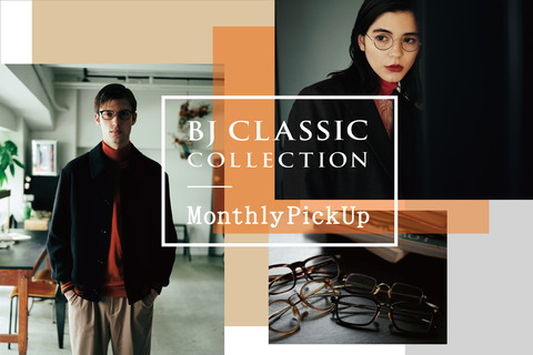 BJ-CLASSIC-COLLECTION