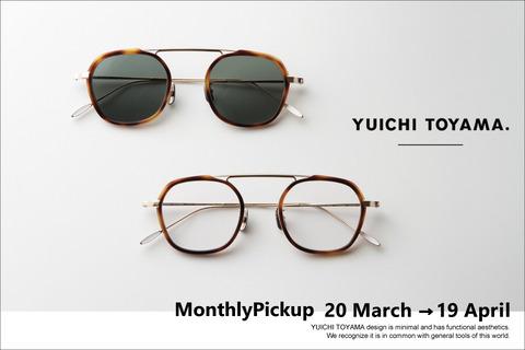 YUICHI-TOYAMA-20200319