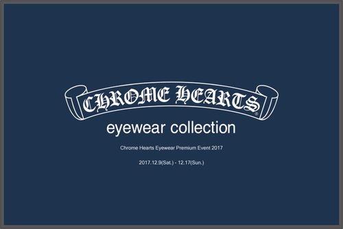 chrome-hearts-eyewear-event-img-1712