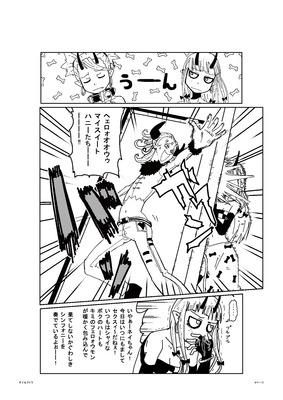 ネイ&テトラ_006