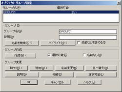 image_auto011003_001