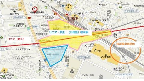 橋本都市計画