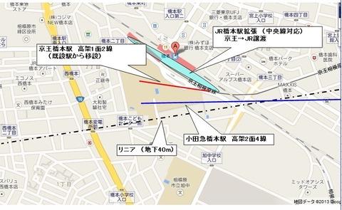 橋本駅改造案