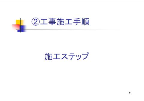 スクリーンショット (23)