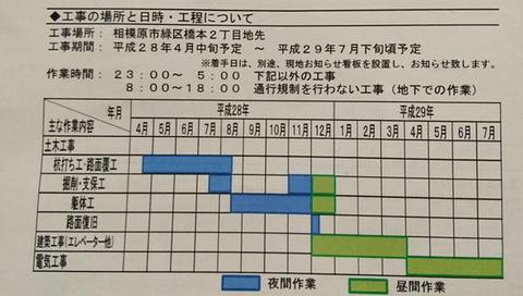 0a63a9f9-s-11