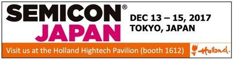 semicon_japan_2017_Holland_Hightech_Pavilion