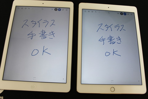 iPad AirとiPad Air2とも良好