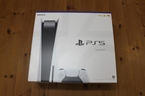 PS5 外箱