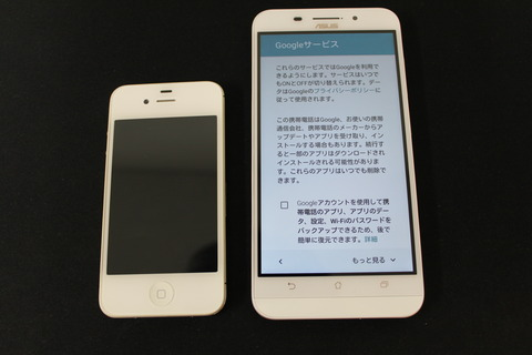 iPhone4sとZenFone Max