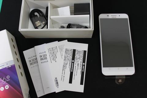 ZenFone Max 開封
