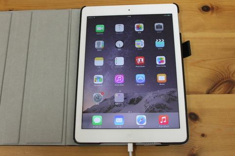 設定完了 iPad Air