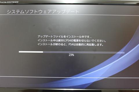 PS4システムアップデート中