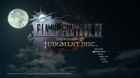 FINAL FANTASY XV JUDGMENT DISC_20161112142348