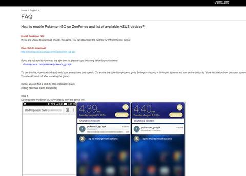 ASUS FAQ ポケモンgo APKファイルダウンロード