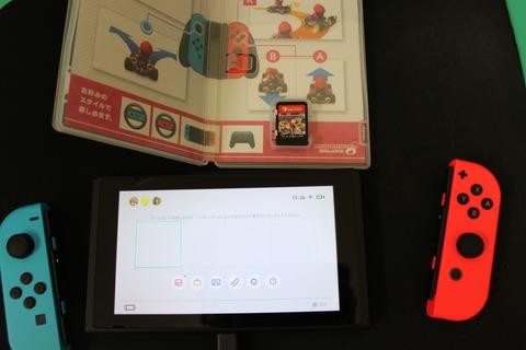 Nintendo Switch ゲームカードを差し込めと
