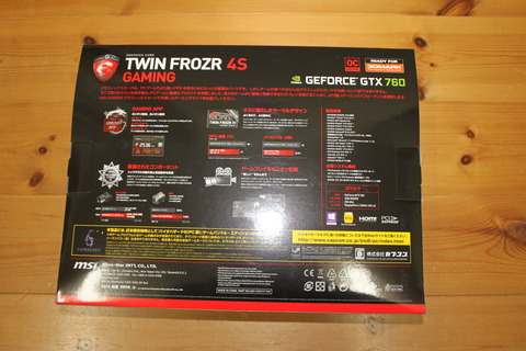 MSI N760GTX Twin Frozr 4S OC