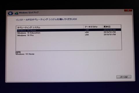 Windows10Home