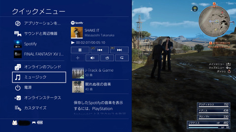 FINAL-FANTASY-XV-JUDGMENT-DISC_20161112143023