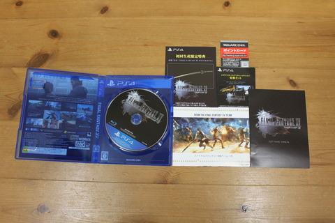 ファイナルファンタジー15 PS4 開封