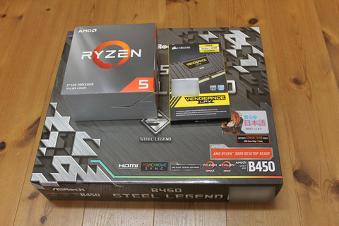 AMD Ryzen 5 3600 BOX  ASRock B450 Steel Legend