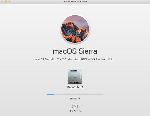 macOS Sierraインストール中