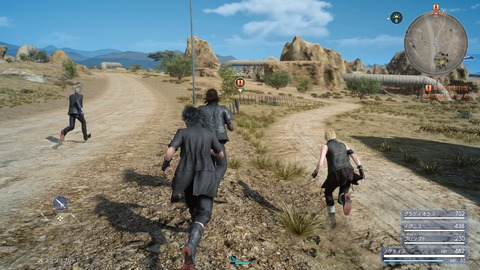 FINAL FANTASY XV JUDGMENT DISC_20161112143156