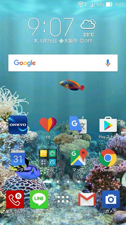 ZenfoneMax バッテリ残量63%