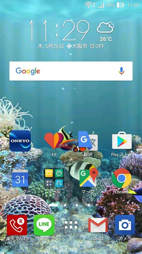 ZenfoneMax バッテリ残量30%