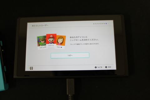 Nintendo Switch アイコンとニックネーム設定
