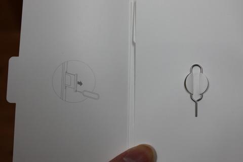 iPad Air SIM抜き出し時のピン