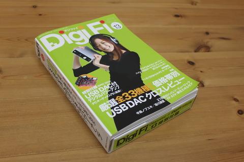 DigiFi 13