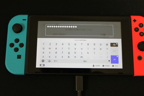 Nintendo Switch ネットワーク設定