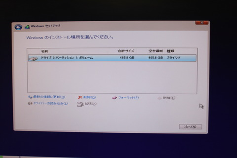 SSDへインストール