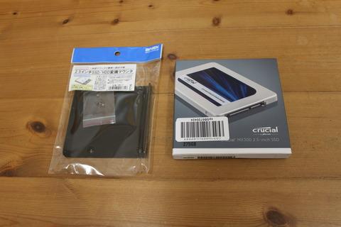 Crucial  内蔵SSD 2.5インチ MX300 275GB と変換マウンタ