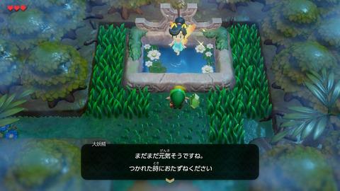 ゼルダの伝説 夢をみる島 妖精