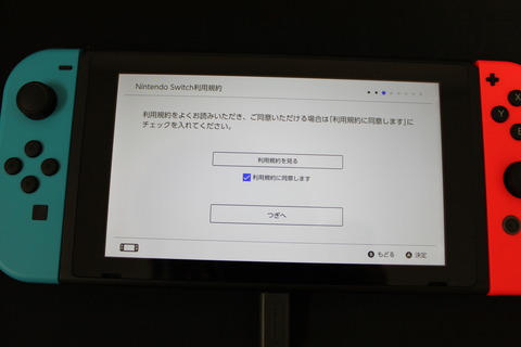 Nintendo Switch 利用規約