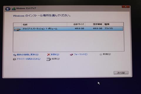 インストール先SSDを選択