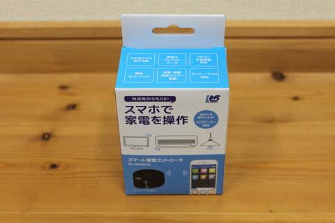 スマート家電コントローラ RS-WFIREX3