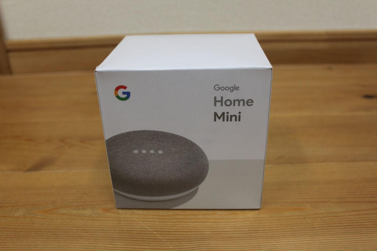 google home mini ホルダー 自作