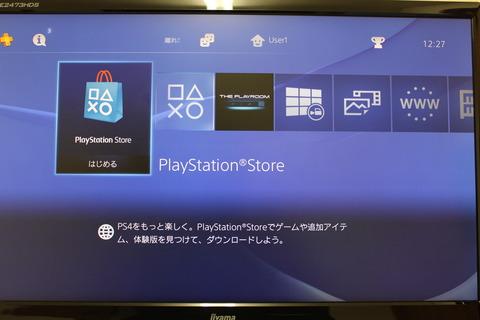 PS4 基本セットアップ終了