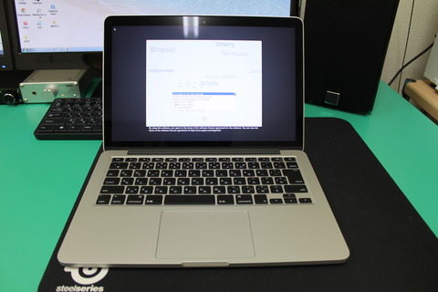 MacBook Pro(Early 2015)セットアップ