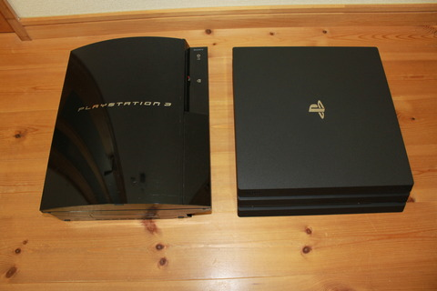 PS4 Pro と PS3初期型